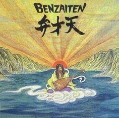 That was yesterday: Osamu Kitajima -- Benzaiten 1974[Full Album ]