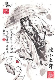 Gintama - Katsura and Elizabeth Katsura Kotaro, Manga Anime, Gintama Wallpaper, Another Anime, Hot Anime Guys, Ink Illustrations, Anime Artwork, Noragami, Ink Painting