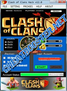 Clash of clans Hack Free Gems, Golds http://www.cheatbooster.net/2012/08/clash-of-clans-hack-cheats-download.html