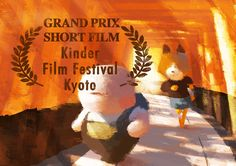 OIDEYASU~~  Pig and Fox are coming to Kyoto, one of the most beautiful cities in the universe!   We are proud to be a part of Kinder Film Fest Kyoto from August 7th to 10th!   Illustration by Hiro Nagasuna, a.k.a. Monet of Tottori.  http://www.kinder-ff-kyoto.com/event.html