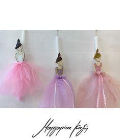 Easter Candle, Girls Dresses, Flower Girl Dresses, Reggio Emilia, Just Do It, Anastasia, Ballerina, Imagination, Magic