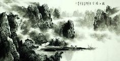 Page 3 Buy Chinese landscape paintings from China & World's Largest Online Chinese Painting Gallery. Asian oriental landscape paintings for sale. Chinese Landscape Painting, Chinese Painting, Watercolor Landscape, Landscape Paintings, Chinese Style, Chinese Art, Chinese Mountains, China World, Painting Gallery