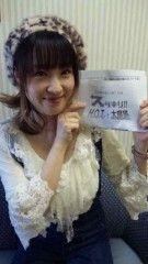 大沢あかね 公式ブログ/緊張! 画像1