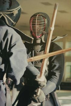 Japanese fencing, Kendo 剣道