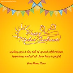 Greetings Card For Makar Sankranti Wishes