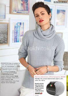 Пуловер и снуд | Вязание для женщин | Вязание спицами и крючком. Схемы вязания.
