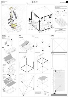 Project made in a small village in China (Denggao) where most of the population is growing old and the young are moving into bigger cities. This proposal tryes to solve the future of Denggao by Workshop Architecture, Architecture Panel, Space Architecture, Architecture Drawings, Urban Intervention, Architecture Presentation Board, Concept Diagram, Concept Board, Graphic Illustration