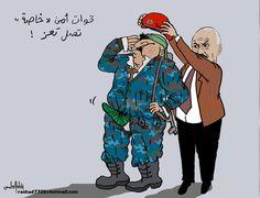 كاريكاتير - رشاد السامعي (اليمن)  يوم الأحد 22 مارس 2015  ComicArabia.com  #كاريكاتير