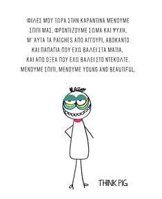 #ThinkPig Young And Beautiful, Illustrations, Humor, Illustration, Humour, Funny Photos, Funny Humor, Comedy, Lifting Humor
