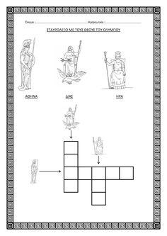 1000 Life Hacks, Ancient Greece, Greek Mythology, Diagram, School, Autism