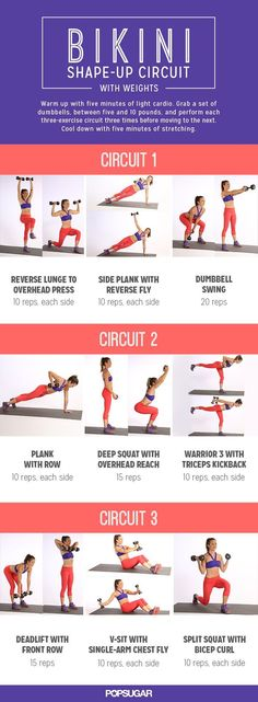 Bikini Shape-Up Circuit With Weights! Fun circuit-style workout with dumbbells that's perfect for home or the gym.