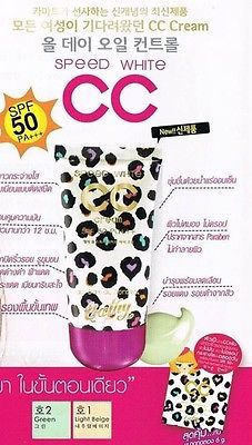 Cathy Doll Karmart SPEED WHITE CC Cream  Sunscreen  SPF 50 PA+++  50 g.Green Sunscreen Spf 50, Acne Facial, Cc Cream, Doll, Green, Puppet, Dolls, Baby