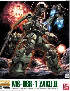 a collection of gundam artwork from around the web Gundam Wing, Gundam Art, Outlaw Star, Armored Core, Gundam Wallpapers, Gundam Mobile Suit, Gundam Custom Build, Mechanical Art, Robot Art