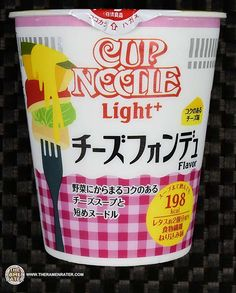 #2060: Nissin Cup Noodle Light Plus Cheese Fondue - The Ramen Rater reviews a instant noodle cup from Japan