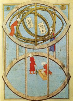— illustration from 16th century Ottoman manuscript showing a giant armillary sphere.