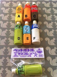 Vintage Iwako Japanese Erasers $3.50