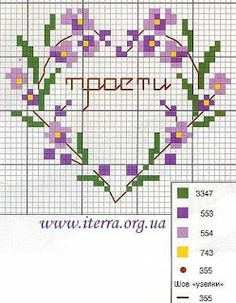 Sunshine Home Decor: Lavender pouches, You can create very specific habits for materials with cross stitch. Cross stitch models will very nearly surprise you. Cross stitch novices will make the models they desire without difficulty. Tiny Cross Stitch, Free Cross Stitch Charts, Cross Stitch Heart, Cross Stitch Cards, Cross Stitch Borders, Cross Stitch Flowers, Cross Stitch Designs, Cross Stitching, Cross Stitch Embroidery