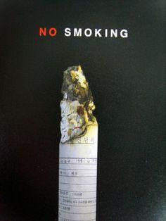 담배 발상