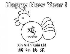 Simple shapes, Chinese characters  could print on colored paper, cut, fold, and Make into a lantern as well  Printable Coloring Pages for the Year of the Rooster -- Chinese New Year  children crafts