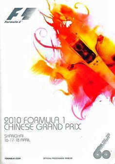 Beautiful 2010 Chinese GP Poster - McLaren team-mates Jenson Button and Lewis Hamilton dominated the 2010 race, with Button taking the win followed by Hamilton in P2. Hamilton's future team-mate Nico Rosberg took third in his Mercedes. #F1 #Formula1 #ChineseGP #Shanghai