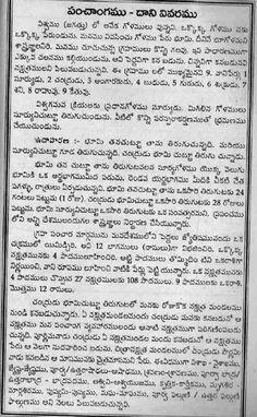 TELUGU WEB WORLD: 07/21/11 Writing Quotes Inspirational, Telugu Inspirational Quotes, Astrology Telugu, Vedic Astrology, Vedic Mantras, Hindu Mantras, Telugu Jokes, Bhakti Song, Om Namah Shivay