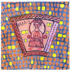 Judith Weinshall Liberman, the Zodiac Series: Virgo. Inspired by the wheel of the zodiac as represented in a 6th century synagogue mosaic floor excavated in Beit Alpha, Israel.