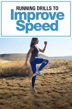 Running drills to run faster - speed workout isn't just about the track, these are important for marathon runners looking to run a PR  #running #runningtips #speedworkout #marathon #halfmarathon