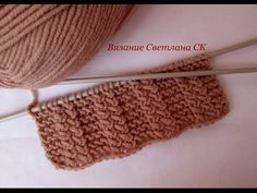Crochet Koozie - Creating a Plate Loom Knitting Stiches, Cable Knitting, Knitting Videos, Crochet Videos, Crochet Stitches, Knit Crochet, Knitting Designs, Knitting Patterns Free, Knit Patterns