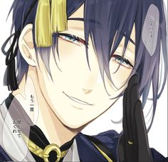 ทวีตสื่อโดย こま (@comacaron) | ทวิตเตอร์ Hot Anime Boy, Anime Love, Anime Guys, Touken Ranbu Mikazuki, Shall We Date, Bishounen, Manga Boy, Mystic, Samurai