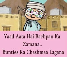 Childhood memories Missing Childhood Quotes, Childhood Memories Quotes, Childhood Tv Shows, Sweet Memories, Crazy Friends, Friends In Love, Laughing Colors, Desi Humor, Jokes Quotes