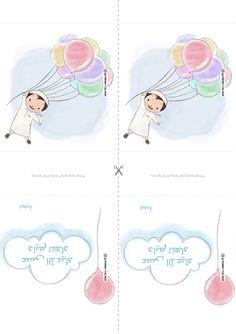 Shared with Dropbox Eid Crafts, Diy Arts And Crafts, Eid Envelopes, Eid Boxes, Eid Mubarak Gift, Eid Mubarek, Eid Stickers, Eid Party, Mickey Mouse Wallpaper