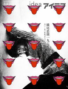 Magazine cover art by Tadanori Yokoo.  IDEA No.342 : 横尾忠則 グラフィック撰集 - 横尾忠則オンラインショップ