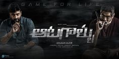 It is updated recently that Nara Rohit is sharing screen space with versatile actor Jagapathi Babu for an interesting thriller. This flick is launched today. Paruchuri Murali will direct this flick...