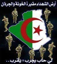 صور مؤثرة من مسيرة الجزائرية بحث Google Alger