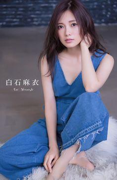 Beautiful Japanese Girl, Japanese Beauty, Beautiful Asian Women, Asian Beauty, Japanese Gf, Asian Cute, Japanese Models, Asian Fashion, Girl Photos