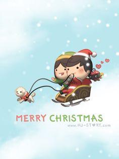 Merry Christmas - image