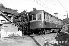 玉野市営電鉄