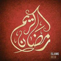 Tableau Solidarité Ramadan Kareem #ramadankareem #ramadan #ramadan2016 #solidarité #decorientale #calligraphie #calligraphiearabe #art #dibond #alu #decoration #decorations #calligraphy #arabic #islamicart #islamicarts #arabic #homedecor #homedesign #allah #allahuakbar by islamodeco http://discoverdmci.com