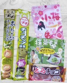 Another Japan Snack box has been reviewed on out blog! Candy Japan is a small box delivedred twice a month!  #candyjapan #food #subscriptionboxaustralia #subscriptionboxaddicts #subscriptionboxau #subscriptionboxaus #Japan #snacks #monthlybox @candyjapan Snack Box, Small Boxes, Subscription Boxes, Viera, Australia, Japan, Candy, Snacks, Blog
