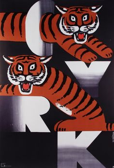 Two Tigers on CYRK Letters, Polish Circus Poster, Wiktor Gorka