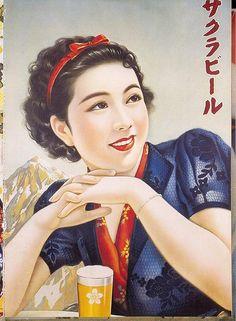 Sakura Beer ad, 1930s by Gatochy, via Flickr