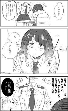 Boku no Hero Academia || Tooru Hagakure, Kyouka Jirou.