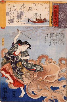Utagawa Kuniyoshi: Tamakazura: The Diver Taking the Jewel (Tamatori ama), from the series Genji Clouds Matched with Ukiyo-e Pictures (Genji kumo ukiyo-e awase) - Museum of Fine Arts Folklore Japonais, Art Japonais, Japan Illustration, Cthulhu, Tattoo Word, Le Kraken, Motif Art Deco, Japanese Woodcut, Culture Art