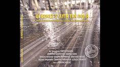 Σε ποιόν πλατύ ουρανό - Αποστόλης Μόσιος (Νέο Τραγούδι 2014)