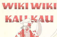 Need a party idea? Host a Hawaiian Luau! Decorate in Tiki style with some Leis, masks, ukeleles, and wear a Muumuu! Then, enjoy these Vintage Hawaiian Recipes from 1954 (Click on the photo to enlar...