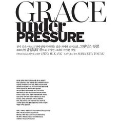 GRACE under PRESSURE ❤ liked on Polyvore featuring text, phrase, quotes and saying
