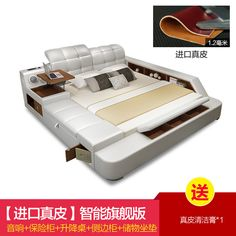 [USD 1072.67] Yi Meina tatami mats storage simple and modern leather bed features stylish leather bed 1.8 m double bed - Taobao agent |Tmall agent - EnglishTaobao.net