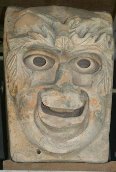 Stone face from Provand's Lordship the oldest house in Glasgow. #Scottishhistory http://writtentoorder.com