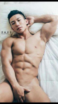love gay asian men