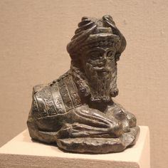 A Magnificent Mesopotamian Lizardite Statue of a Kusarikku, a Masterwork of Mesopotamian Sculpture   by Ancient Art & Numismatics